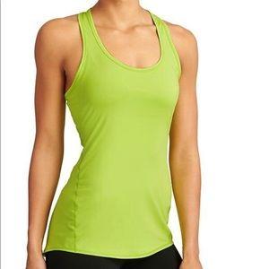 Athleta Chi Yellow Green Tank